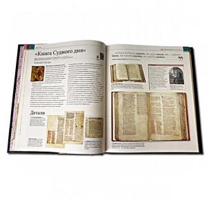 Книги, изменившие историю подарочное издание - фото 4
