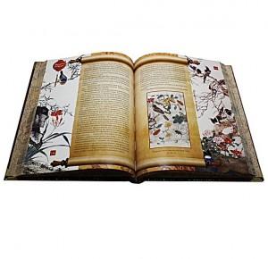 """Разворот подарочной книги """"Конфуций. Философия жизни"""""""