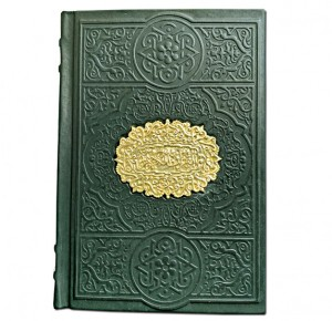 Коран средний подарочный - фото 1