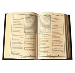 Коран средний подарочный - фото 4