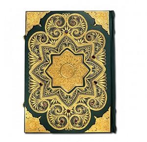 """""""Коран на арабском языке"""""""