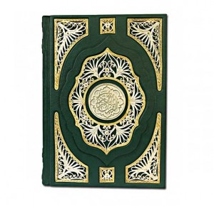 Коран с ювелирным литьем комбинированный - фото 1