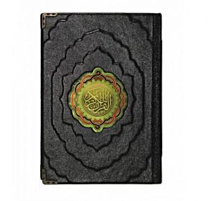 Подарочный Коран