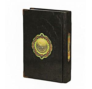 Коран Подарочный