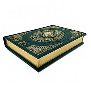 Коран большой с ювелирным литьем - фото 2