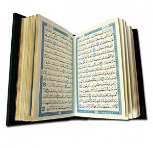 Коран малый карманный с литьем - фото 3