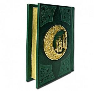 Коран малый карманный с литьем - фото 2
