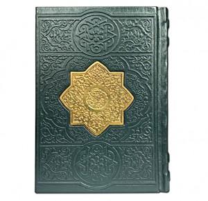 Коран с литьем на арабском языке. Подарочный - фото 1
