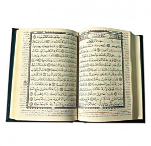Коран с литьем на арабском языке. Подарочный - фото 5