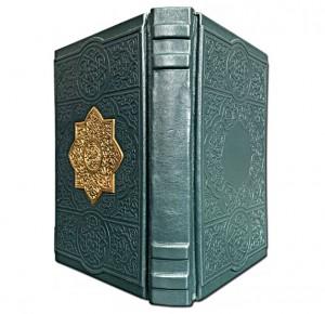 Коран с литьем на арабском языке. Подарочный - фото 2