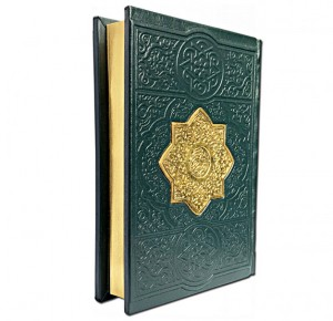 Коран с литьем на арабском языке. Подарочный - фото 3