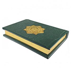 Коран с литьем на арабском языке. Подарочный - фото 4