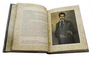 """Иллюстрации к эксклюзивной книге """"Крейцерова соната"""""""