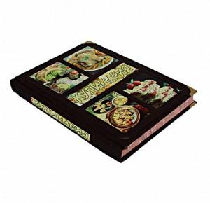 Подарочная книга Кулинария - фото 2