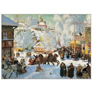 """Фото 10 Книга в подарок """"Кустодиев. Большая коллекция"""""""