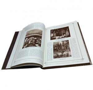 """Фото 7 эксклюзивной репринтной книги """"Россия на всемирной выставке в Париже в 1900 г."""""""