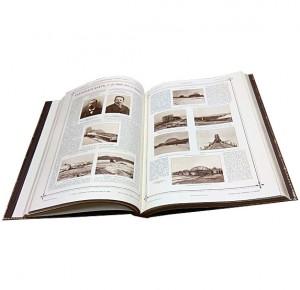 """Фото 8 эксклюзивной репринтной книги """"Россия на всемирной выставке в Париже в 1900 г."""""""