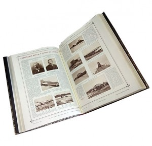 """Фото 2 эксклюзивной репринтной книги """"Россия на всемирной выставке в Париже в 1900 г."""""""