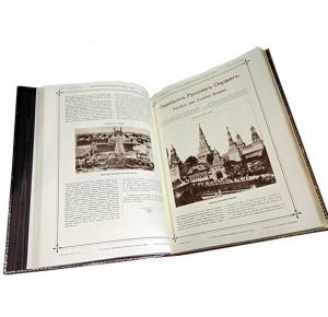 """Фото 5 эксклюзивной репринтной книги """"Россия на всемирной выставке в Париже в 1900 г."""""""