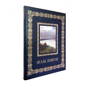 """Подарочное издание книги """"Исаак Левитан. Великие полотна"""" - фото 1"""