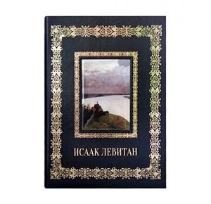 """Подарочное издание книги """"Исаак Левитан. Великие полотна"""" - фото 2"""