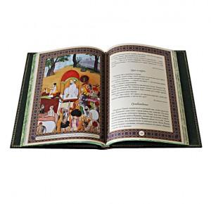 Подарочная книга Лучшие притчи мира - фото 4