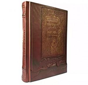 Подарочное издание книги Мастер и Маргарита