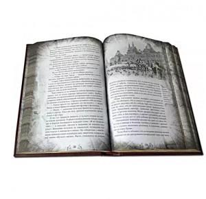 Фото подарочной книги Мастер и Маргарита