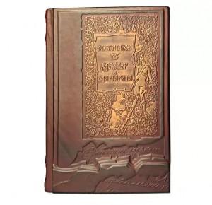 Подарочная книга в кожаном переплете Мастер и Маргарита