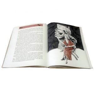 """Иллюстрация на развороте подарочной книги """"Мастер и Маргарита"""""""