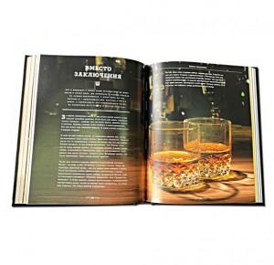 Подарочная книга Мир виски и виски мира. Путеводитель - фото 4