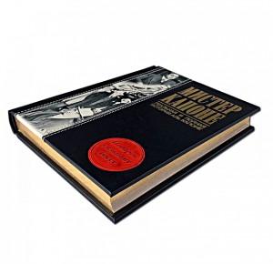 """Книга в подарок """"Мистер Капоне. Реальная и полная история Аль Капоне"""""""
