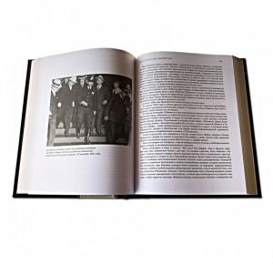 Фото из подарочной книги