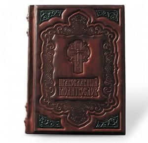 Православный Молитвослов. Кожаный переплет