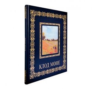 """Подарочная книга """"Клод Моне. Великие полотна"""" - фото 1"""