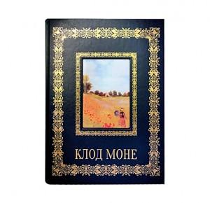 """Подарочная книга """"Клод Моне. Великие полотна"""" - фото 2"""