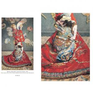 """Подарочная книга """"Клод Моне. Великие полотна"""" - фото 8"""