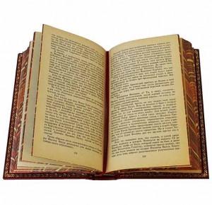 Разворот подарочного издания книги автора Морис Дрюон
