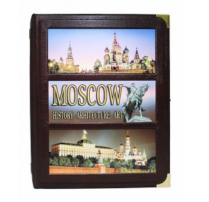 """""""Moscow. History-Architecture-Art"""" - фото 1"""