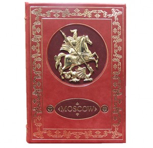 Moscow подарочная книга