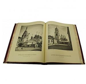 """Разворот книги """"Москва. Соборы, монастыри и церкви"""" с иллюстрациями"""