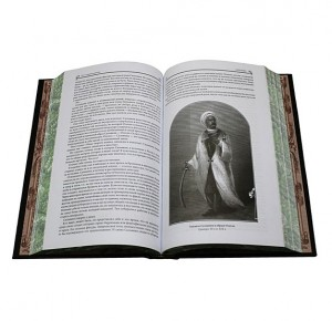 Разворот книги Моя жизнь в искусстве. К.С. Станиславский