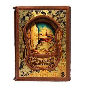 Подарочная книга Мудрые мысли о деньгах и богатстве