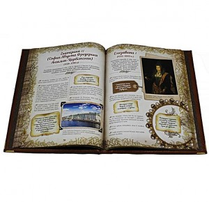 Разворот с иллюстрациями книги Мудрые мысли великих людей