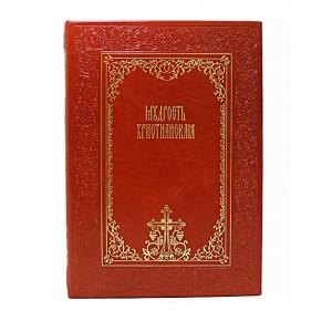 """Книга в кожаном переплете """"Мудрость христианская"""""""