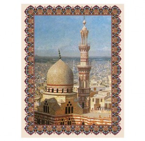 """""""Мудрость Ислама"""" - иллюстрация из подарочной книги"""