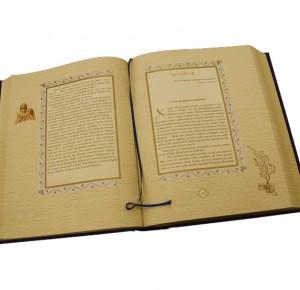 """Разворот книги в кожаном переплете """"Повесть о Ходже Насреддине"""""""