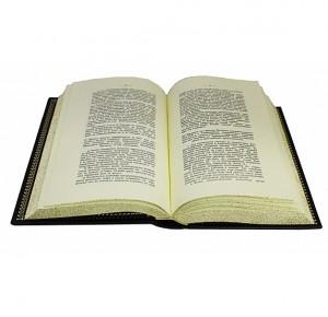 Репринтное издание Настольная книга Директора