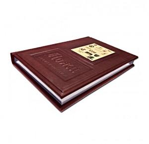 Подарочная книга Ножи. Иллюстрированная энциклопедия - фото 3
