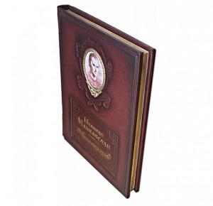 """Кожаная книга подарочная """"О военном искусстве"""" Никколо Макиавелли"""